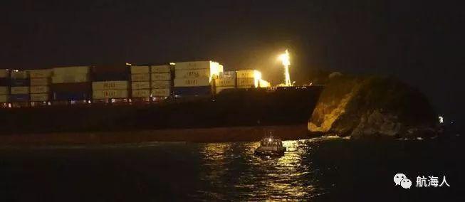 【头条】近300米长的该集装箱船撞到香港小岛!受惊岛民称看到火花!
