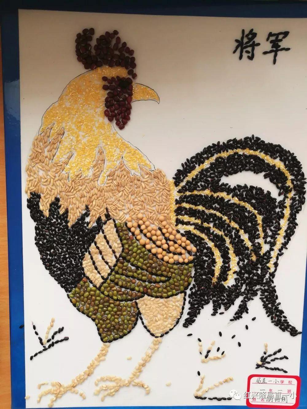 【局直一小艺术节】五谷神奇大变身,粮食美丽粘贴画 ——局直一小校园图片