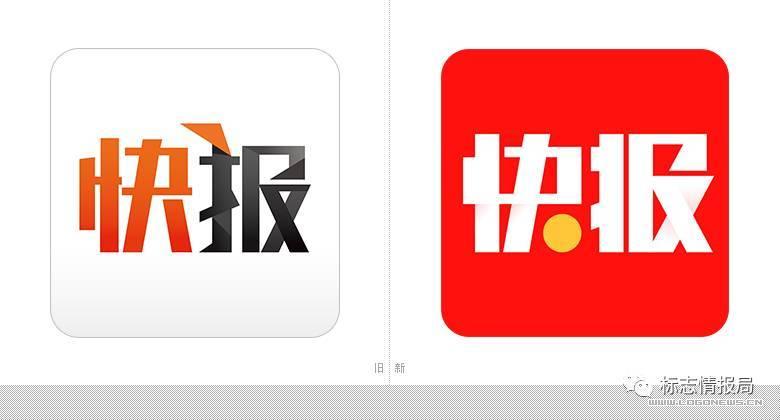 资讯logo_腾讯旗下资讯平台\
