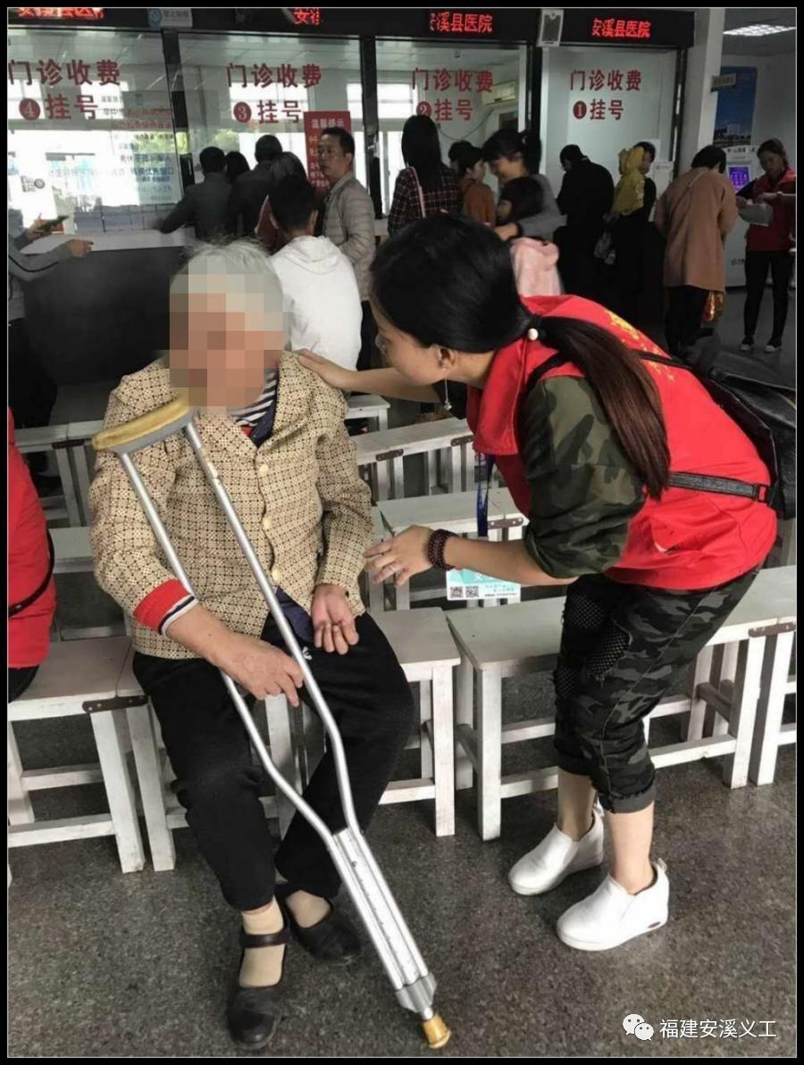 安溪义工铭选医院导诊服务活动