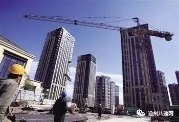 也可以称作是居住型公寓,其用地性质一般为住宅