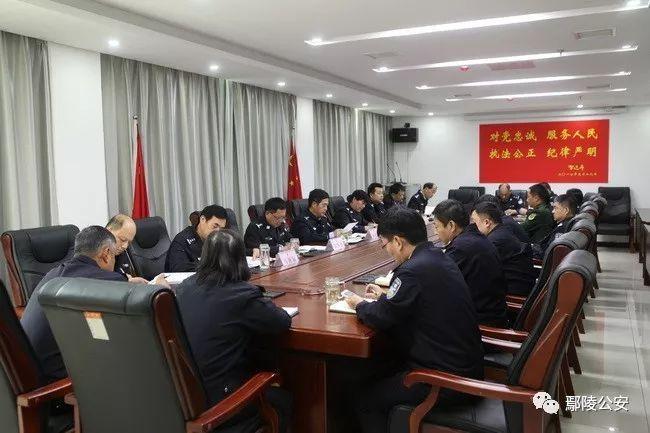 成立专案组_局党委高度重视,迅速成立专案组,研究案件侦破工作