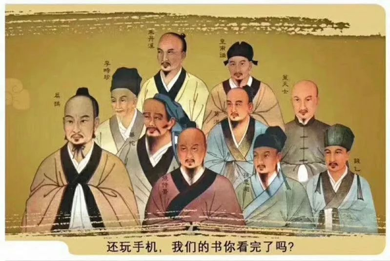怪病怪治 医不厌诈 - 中国古代医家怪招治病出奇制胜的故事