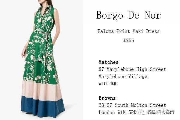 出访衣橱不按规矩出牌_梅拉尼穿英国品牌