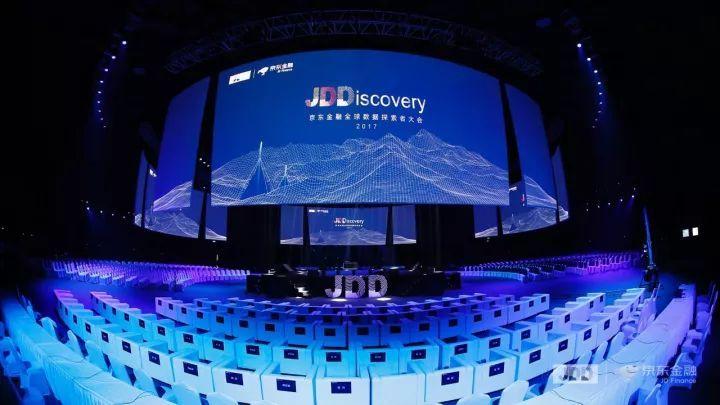 JDD:AI划破长空,迈出Finance的星空舞步-烽巢网