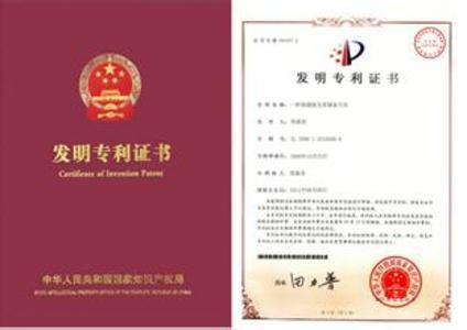 1998年经济师证样本_2017年新版经济师证书样本