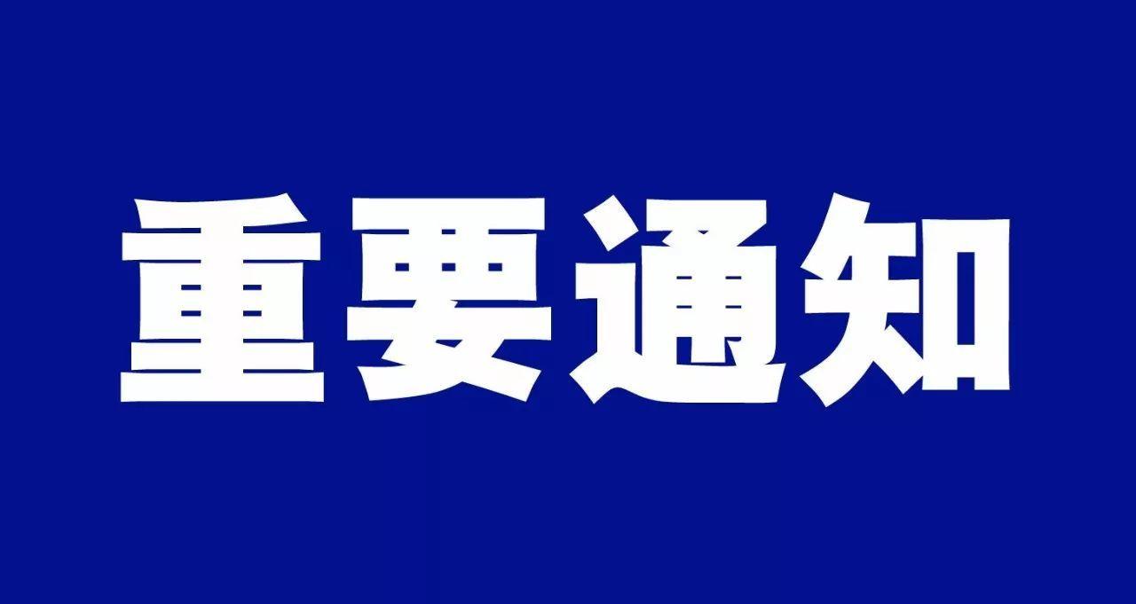 时间_近期哈尔滨市机动车安全技术检验系统将进行设备检修,检修时间自2017