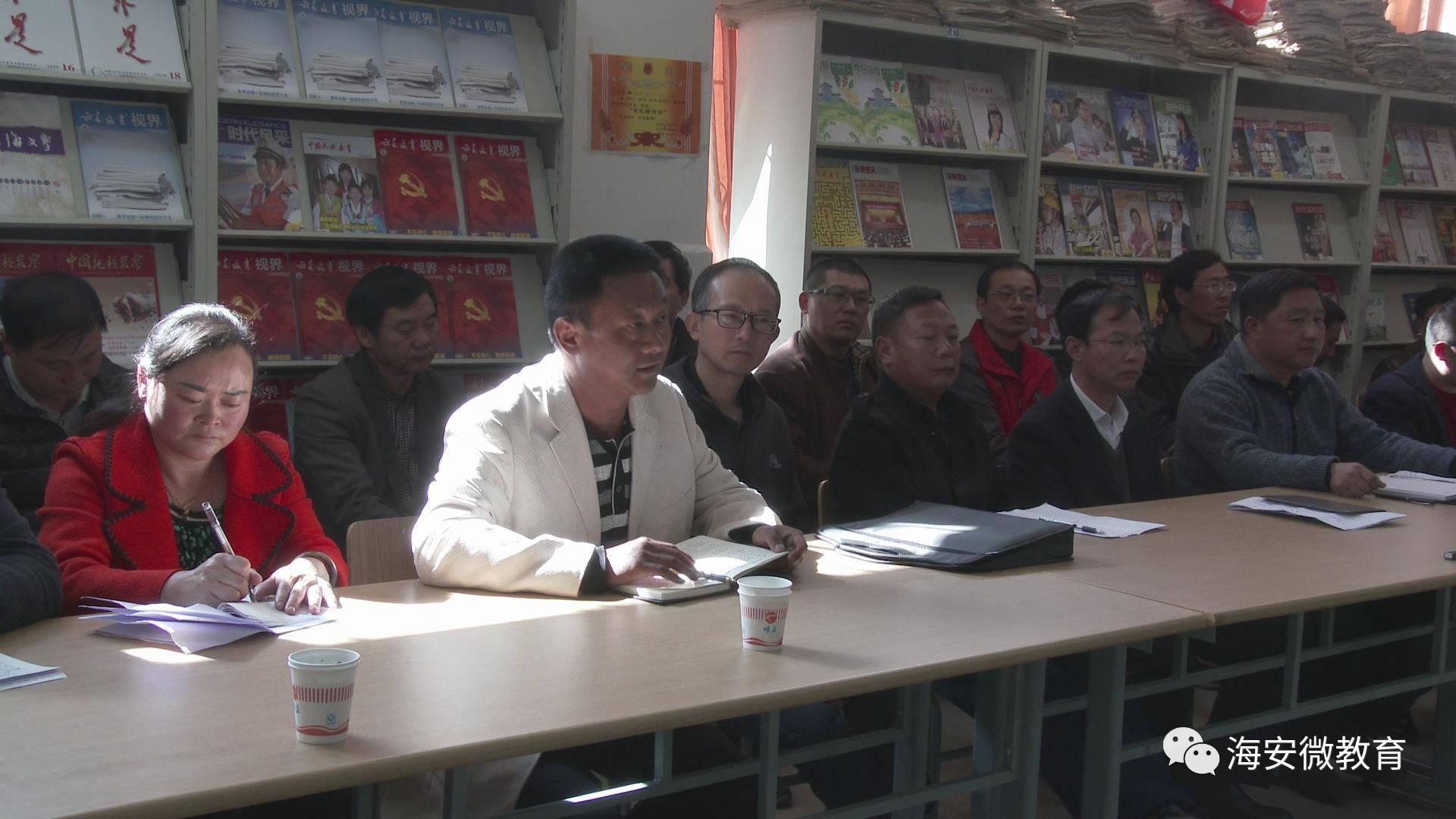 李忠东老师具体汇报了海安(1)班,(2)班近况,从精细,创新,激励,活动