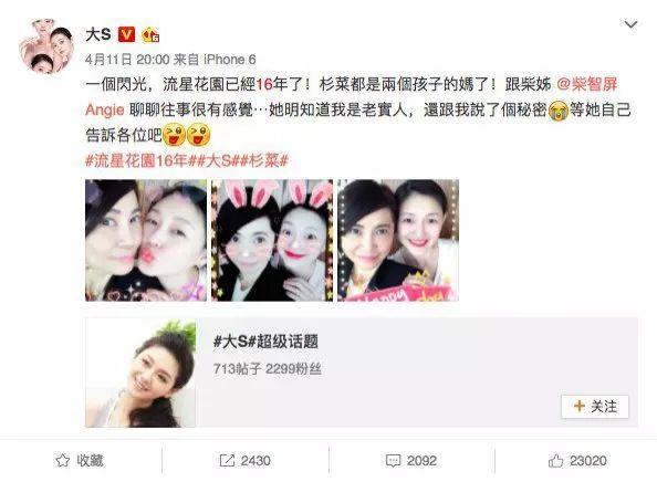 娱乐 正文  四位新演员王鹤棣,官鸿,梁靖康,吴希泽合体登上《时尚芭莎