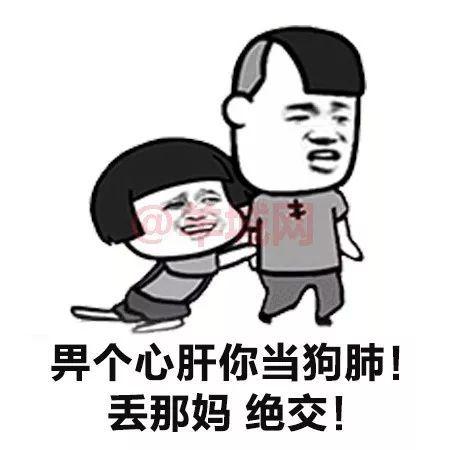 一个优秀嘅粤语表情包,应该具备咩特质?图片