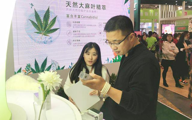 中国美业将迎新当