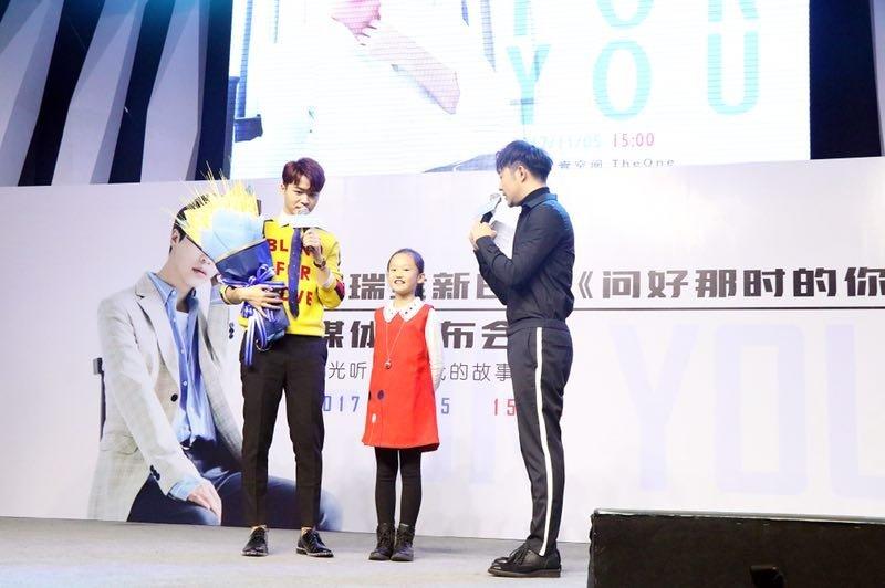 河南籍小童星黄丽宁担任《问好那时的你》女主角