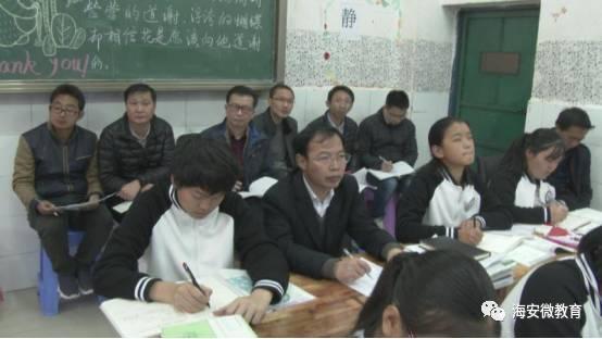 宁蒗一中,教师进修学校的老师一起进行了评课,与海安班的学科老师进行