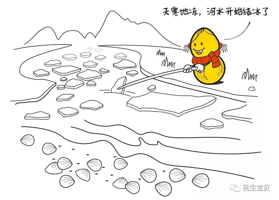 动漫 简笔画 卡通 漫画 手绘 头像 线稿 974_700