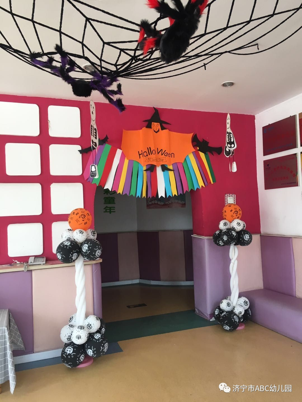 幼儿园万圣节环创图片_万圣节教室装饰图片大全_万圣节教室装饰图片汇总