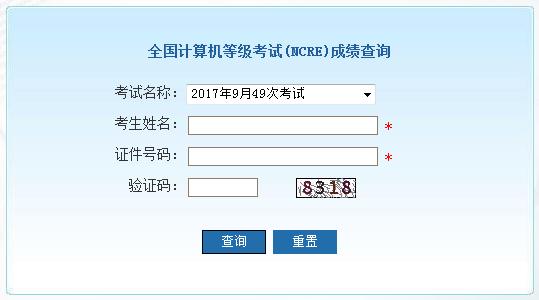 大学�ycj�i!9m�y/g9�.���_cn/tzgg/128560.htm 三峡大学:http://210.42.38.