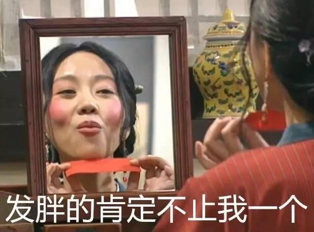 武林外传女生专用表情包图片
