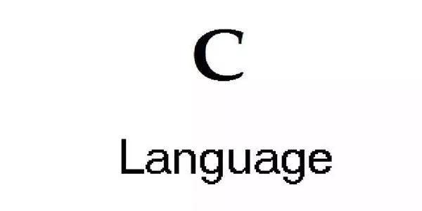 奇e界:对5种主流编程语言的深度吐槽