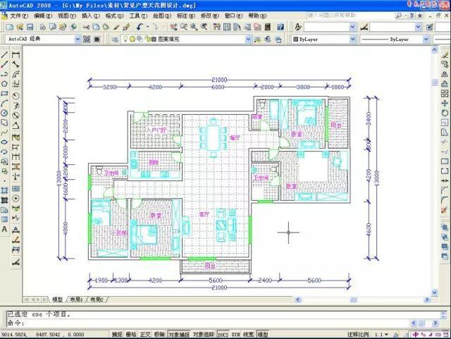 怀集室内设计师《cad绘图 3d效果图》第三期班招生