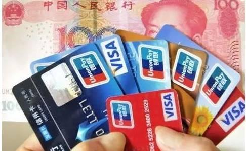 双十一来临,作为消费者的我们该如何预防和应对信用卡盗刷呢?