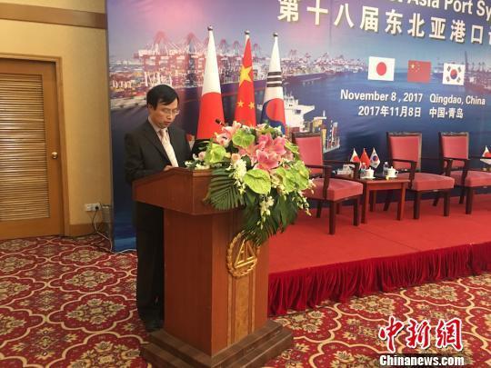 第十八届东北亚港口论坛青岛召开 聚焦智慧港口建设
