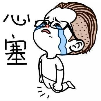 动漫 简笔画 卡通 漫画 手绘 头像 线稿 348_348