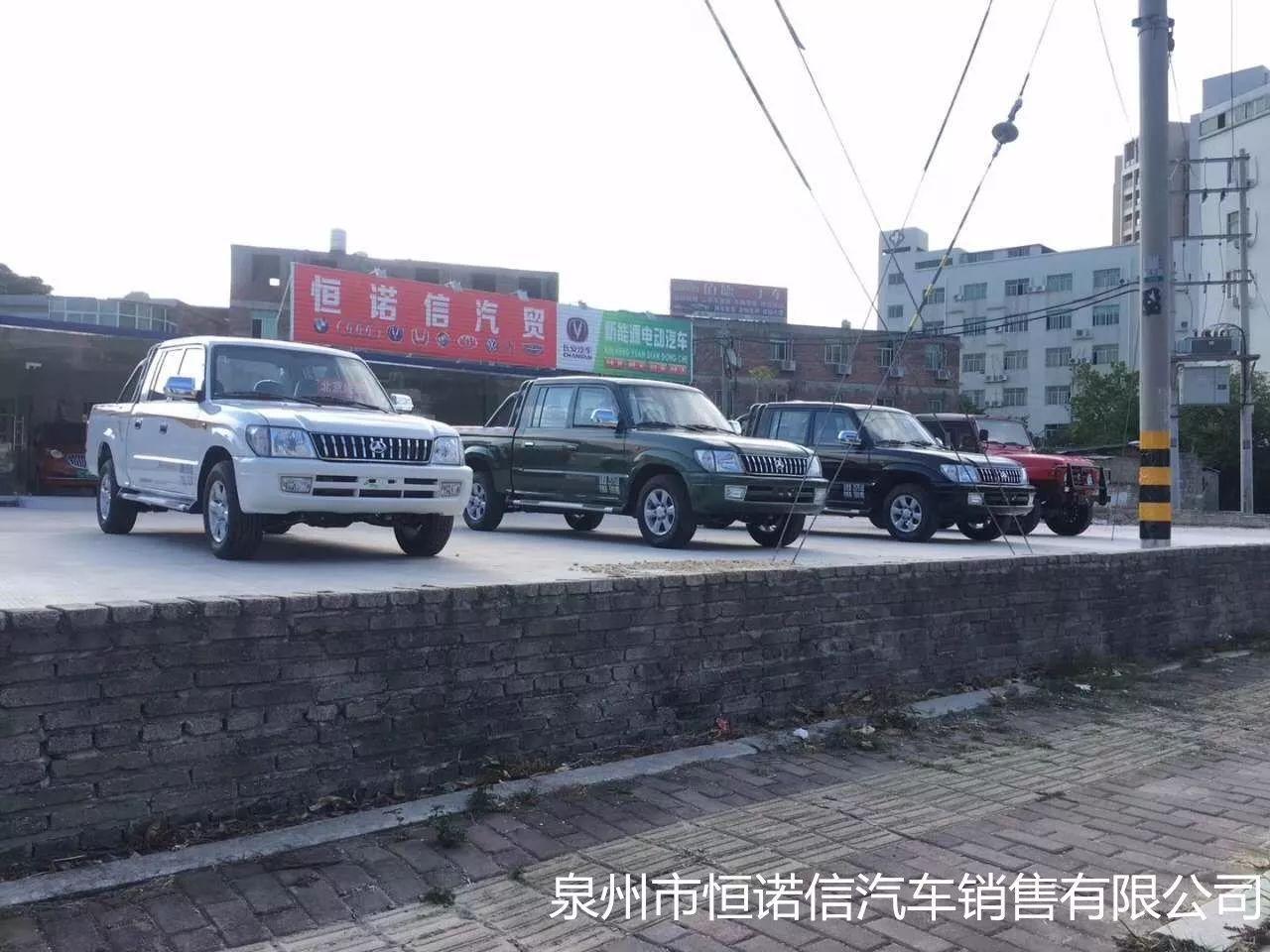 北京冀普越野车销售代理