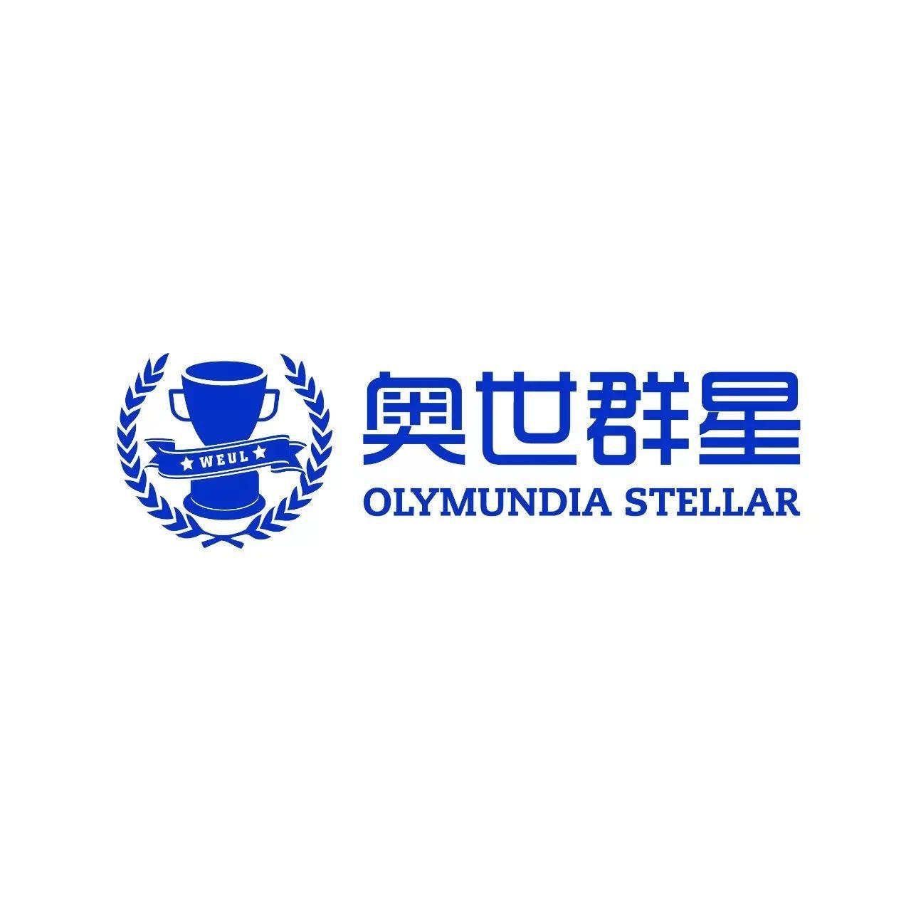「职位推荐」在清华大学举办世界名校足球赛,奥世群星期待你的加入