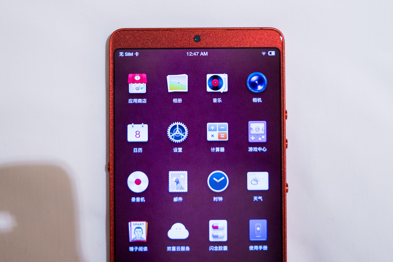 锤子坚果Pro 2评测:这可能是2017年最漂亮的手机的照片 - 2