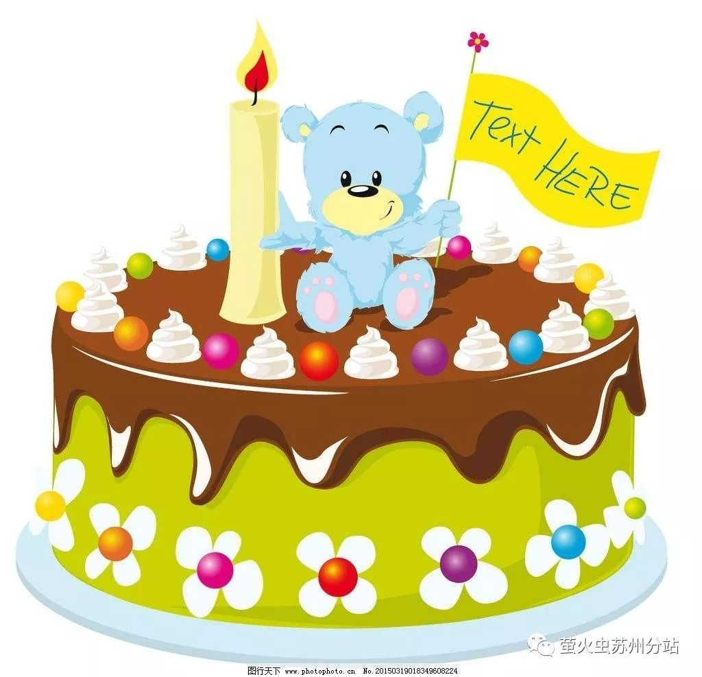 儿童生日蛋糕周岁蛋糕卡通蛋糕蛋糕店素材