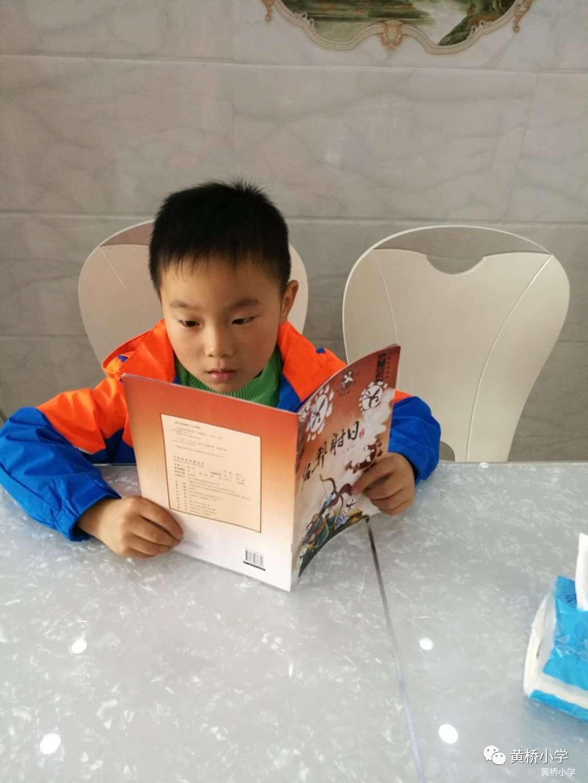 大家好,我叫朱恺宸,是黄小一年级五班的一名小男生,我的爱好十分广泛,我喜欢画画,读书,写字,音乐等.