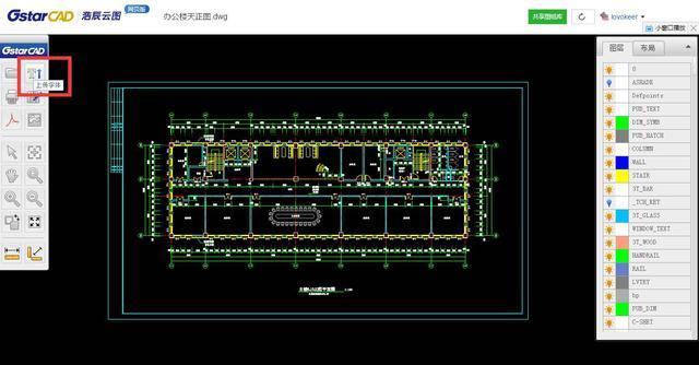 CAD软件中的隐藏功能
