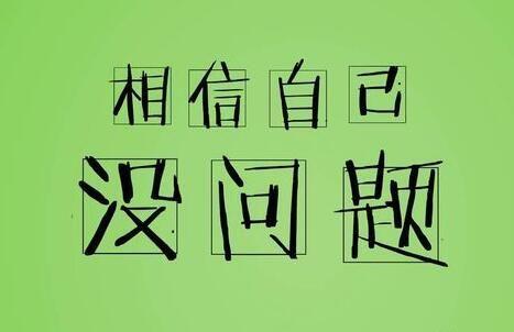 2017年12月日语能力考准证打印入口