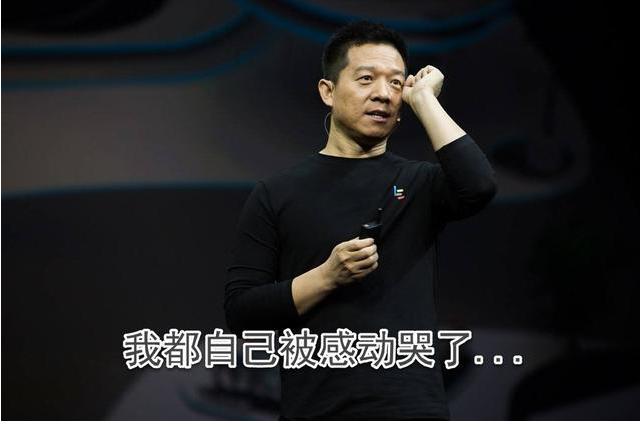 坤鹏论:贾跃亭去美国四个月了 他终于发了一篇煽情自辩书-自媒体|坤鹏论