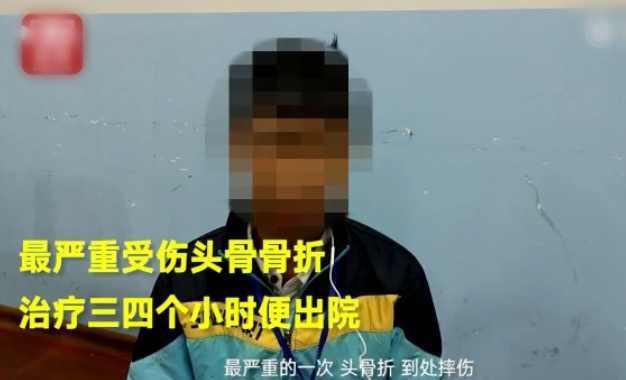 14岁逼图片_14岁少年被逼碰瓷后续爆料:不跳会被爸爸用钢筋打