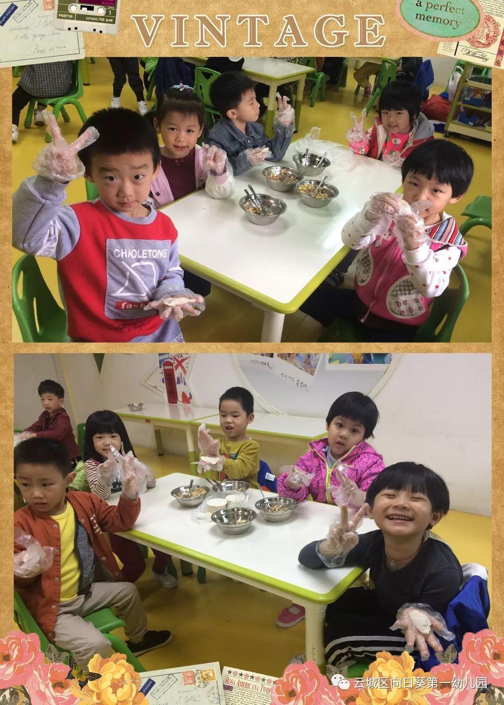 【二十四节气之立冬】——云城区向日葵第一幼儿园二十四节气科普知识图片