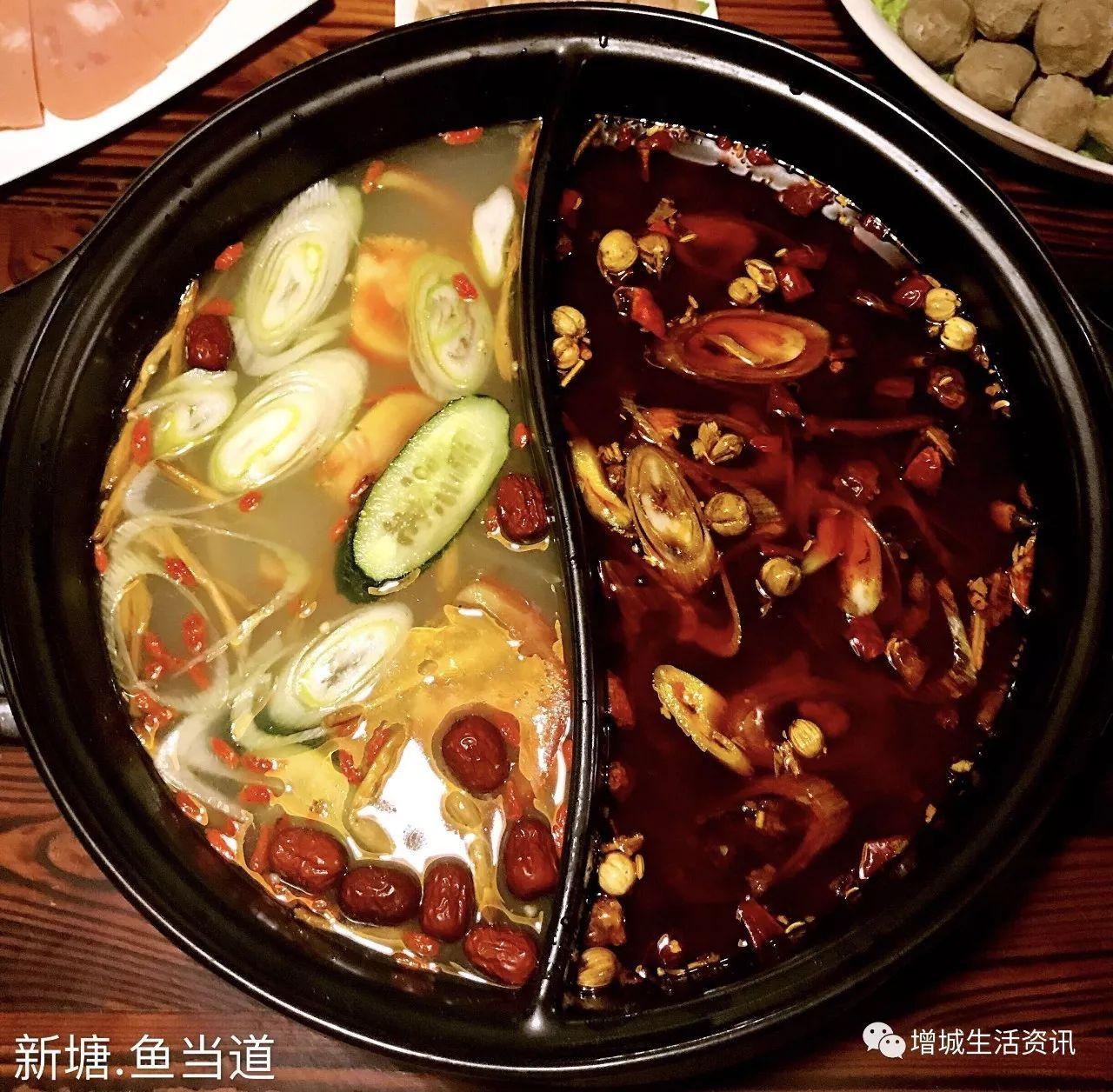 新塘工业风音乐餐厅石锅鱼 烤鱼 重庆火锅沸腾了整个吃货界 含四大福利
