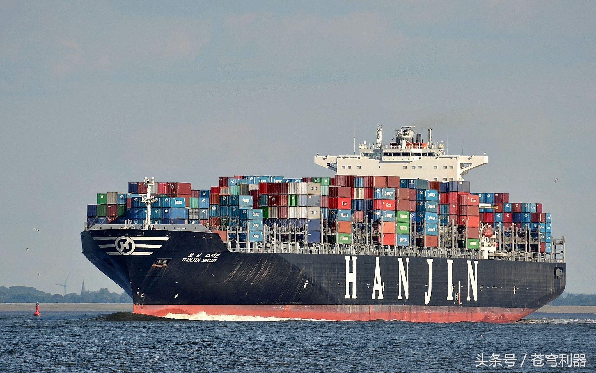 中海内贸集装箱_全球十大航运公司