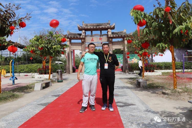 第六届潮汕各姓氏宗亲联谊大会