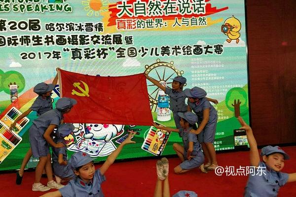 全国少儿美术绘画大赛陕西赛区启动  用画笔畅想人与自然 - 视点阿东 - 视点阿东