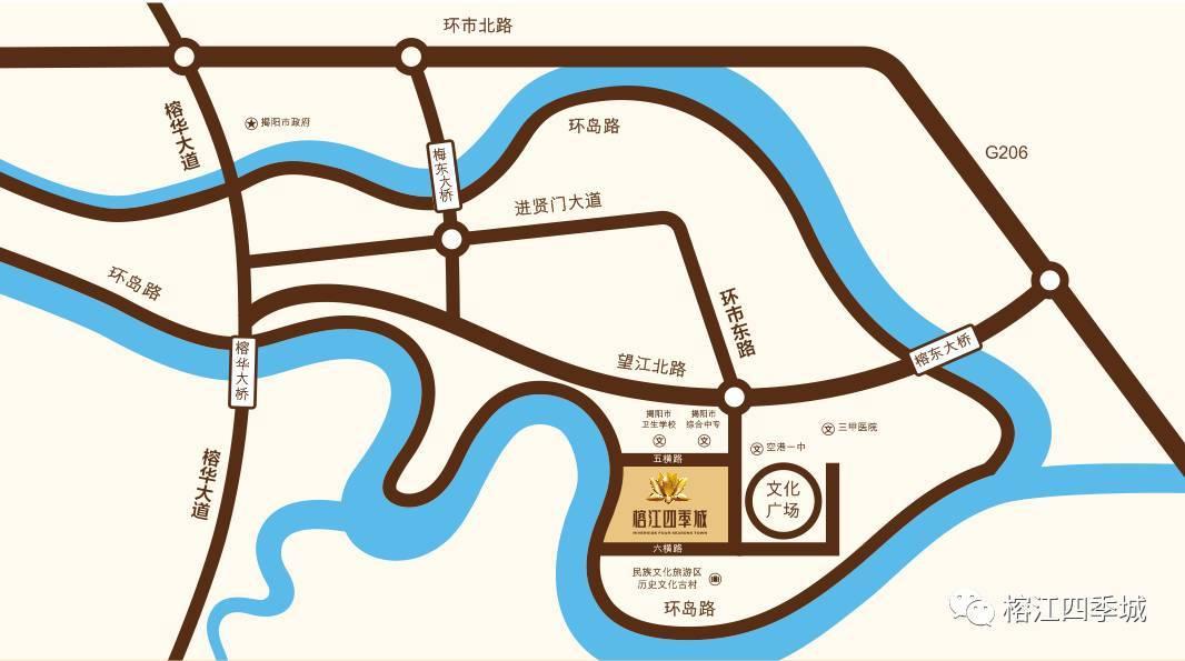揭阳市空港经济区渔湖镇五横路88号图片