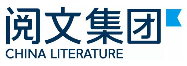 Image result for china literature logo
