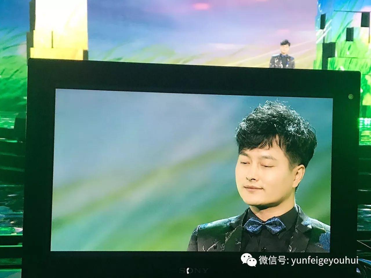 【节目录制】 云飞《马兰花》在民歌中国的舞台上绽放