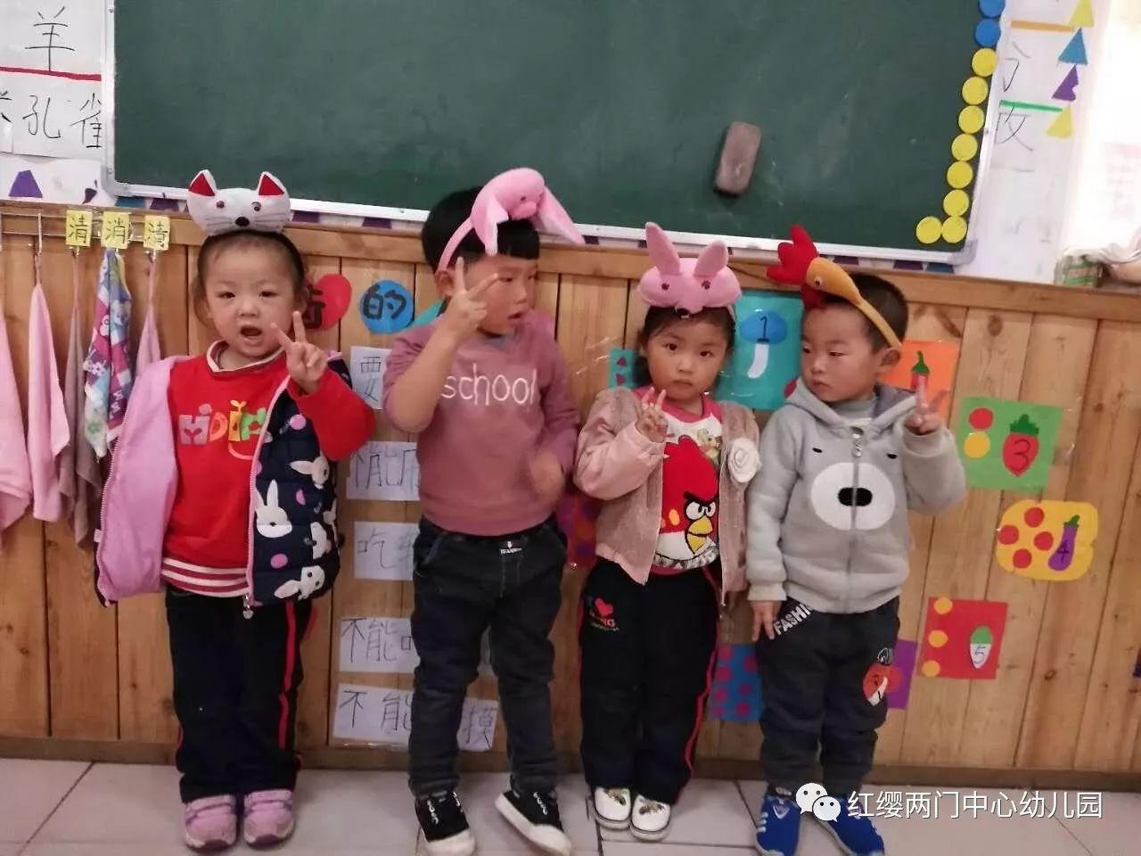 """幼儿园致力于培养""""好身体,好习惯,好脑瓜""""的三好阳光儿童,生活常规有"""