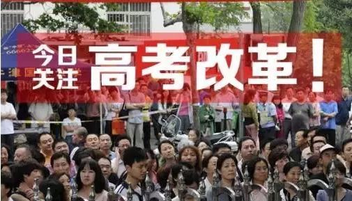 深度解读 | 究竟啥是平行志愿?黑龙江考生和家长不注意这四点,分数再高也白瞎了!