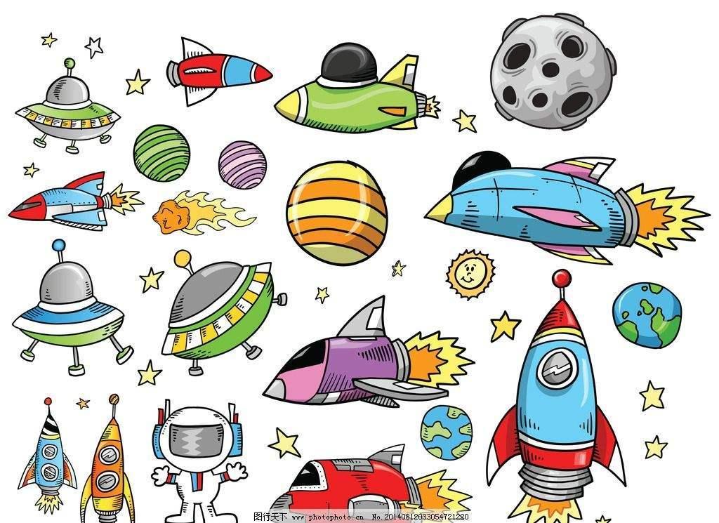注意 太空梦 亲子绘画大赛开始报名啦