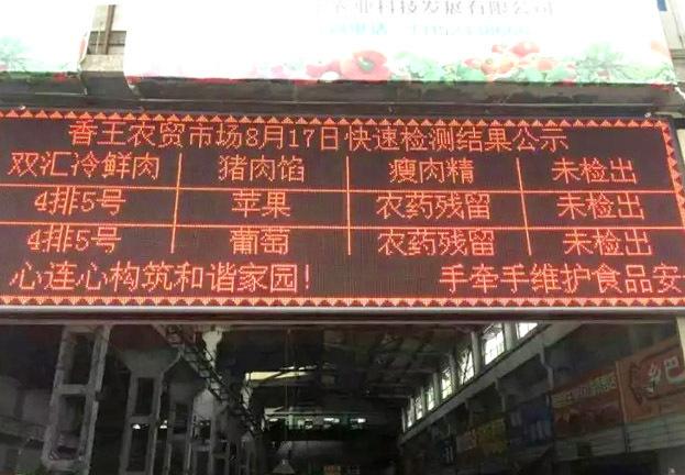 朔州有多少姓白的人口_朔州老城图片