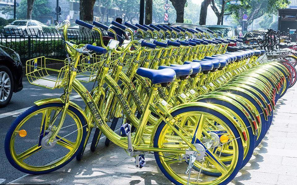 """刷爆朋友圈的""""土豪金""""颜色的共享单车,如今已押金难退"""