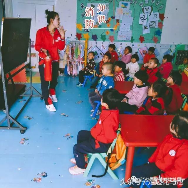 119消防宣传日 智慧树幼儿园消防安全应急疏散演习