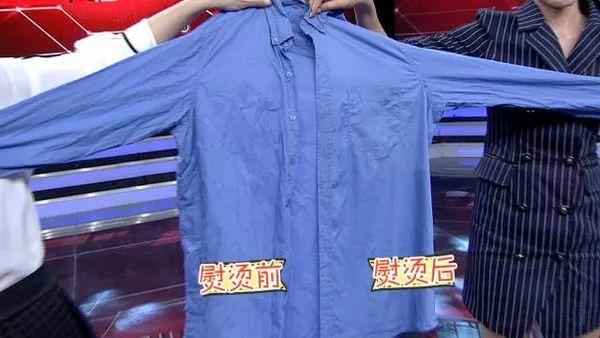 熨衣服的原理_熨衣服图片